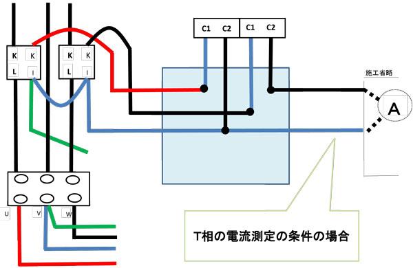 第一種複線図NO7T相