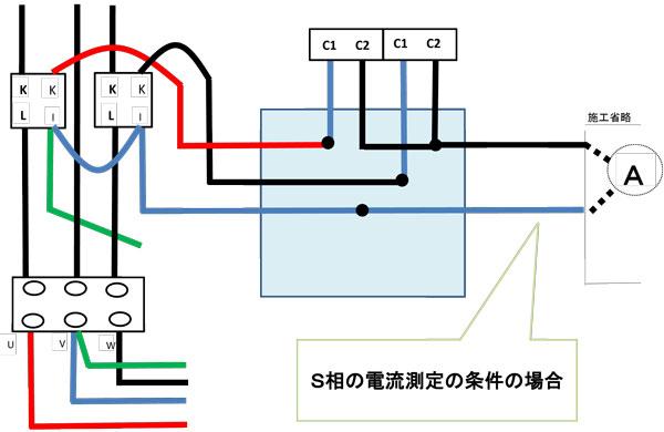 第一種複線図NO7S相